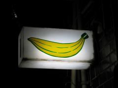 バナナカフェの看板
